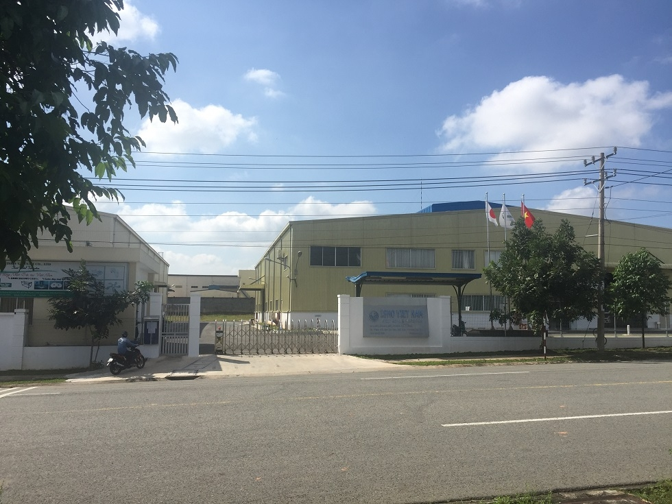Factory No.2 into operation (August, 2016)